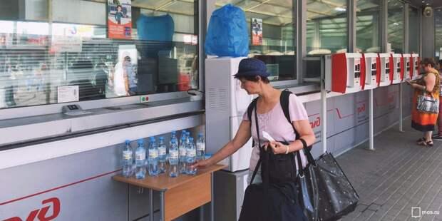 На станции Выхино можно получить бесплатную воду в часы пик