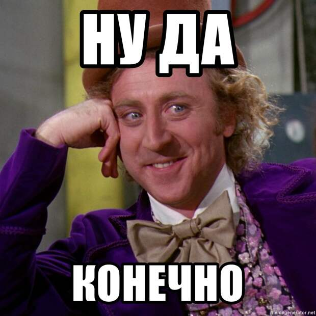 Этот невероятный русский язык - 12 нюансов, которые могут сбить с толку любого иностранца