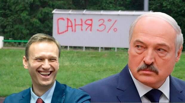 Навальный решил стать президентом Белоруссии - но как?!