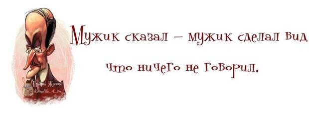 5672049_1382321870_frazochki24 (604x224, 19Kb)