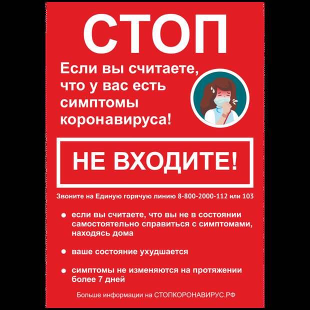 Прикольные вывески. Подборка chert-poberi-vv-chert-poberi-vv-16360614122020-1 картинка chert-poberi-vv-16360614122020-1