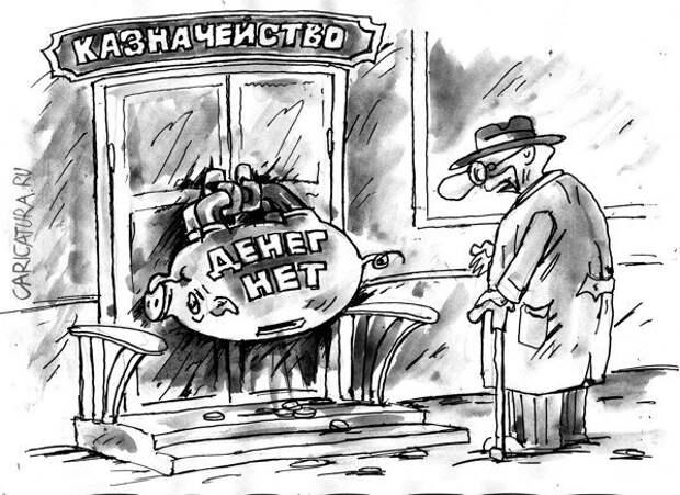 В «банановой» экономике РФ не может быть советских полновесных пенсий