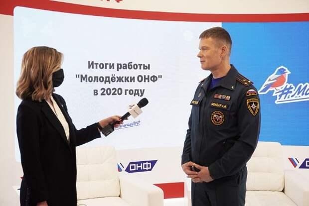 Фото: пресс-служба