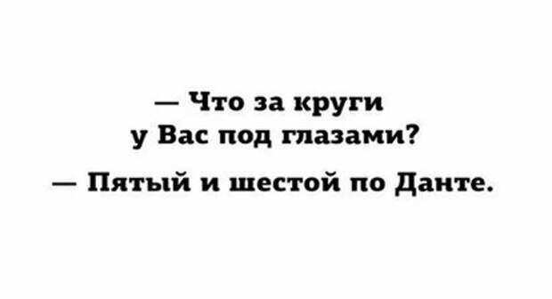 Черный( и не только) юмор в картинках. Выпуск 3.