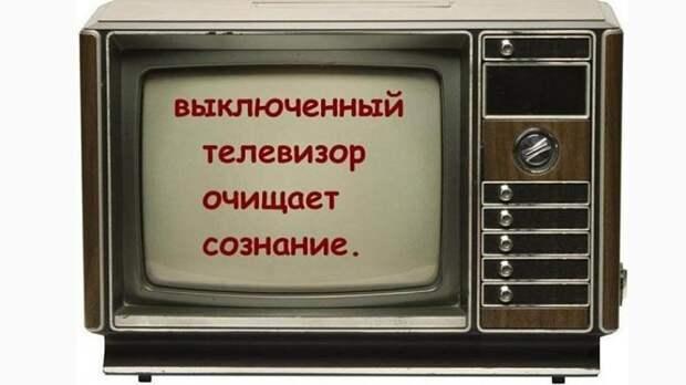 Политикой российского ТВ стало формирование общества мертвых душ