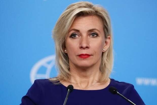 Захарова заявила об отсутствии у Чехии предпосылок для обвинений России