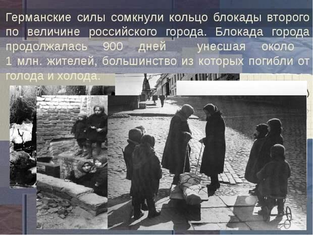 Фото открытых источников