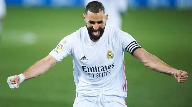 Бензема: «Реал» выйдет на поле с мыслями о победе и постарается показать футбол топ-уровня»