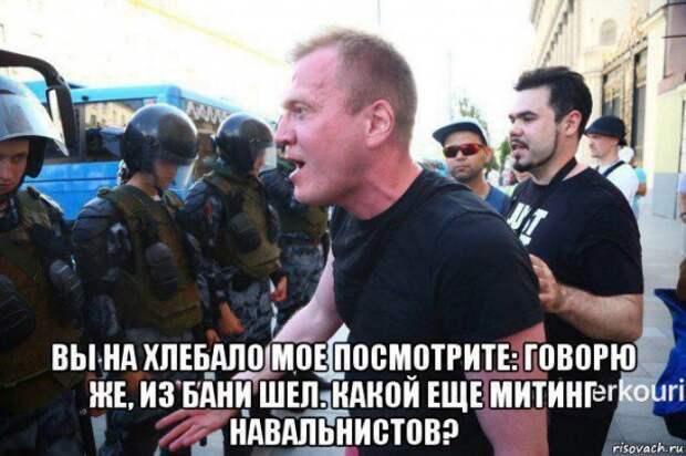 Откуда на митинге в Москве взялось столько приезжих?