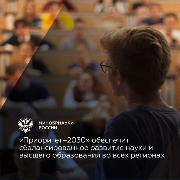 АГУ в приоритете: вуз Адыгеи подал заявку на участие в федеральной программе развития научного знания