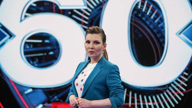 Скабееву удивила речь Байдена об отношениях с Россией