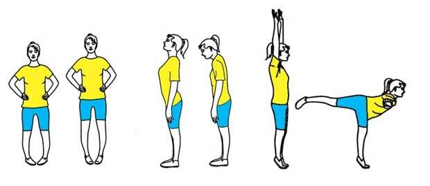лечебная гимнастика для сосудов