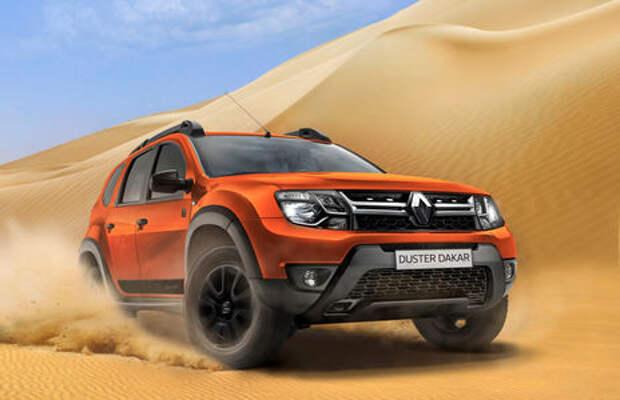 Обновленная спецсерия Renault Duster Dakar – уже в автосалонах
