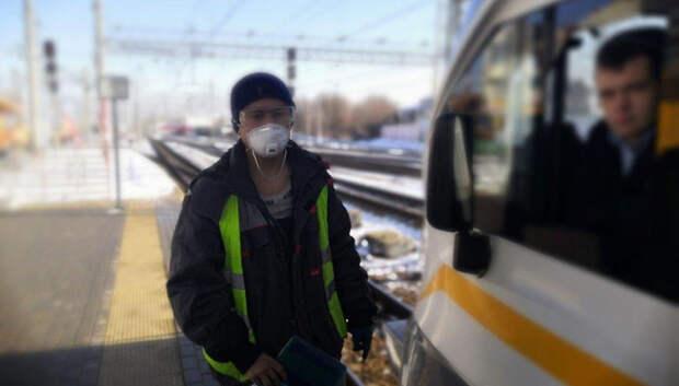 Более 90 человек регулярно дезинфицируют станции МЦД