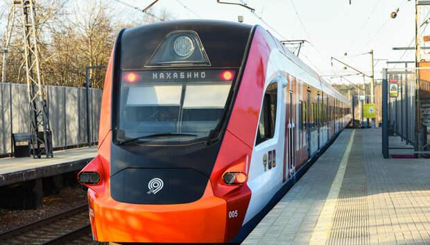 График движения поездов на центральном участке МЦД‑2 изменится на выходных