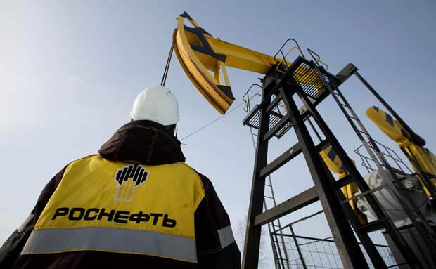 «Роснефть» отчиталась о производственных результатах за I квартал 2020 года