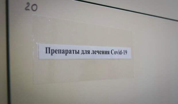 Covid-19 вОренбуржье свирепствует уже 1 год