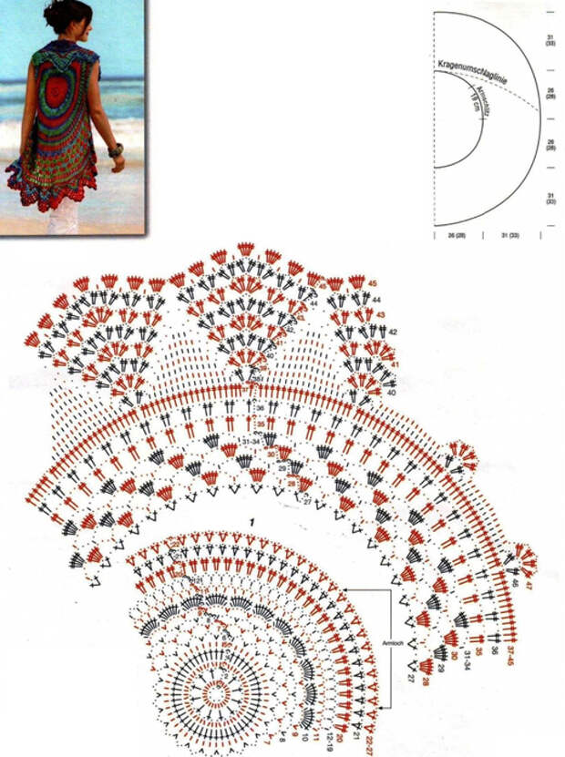 tunica chaleco con circulo arco iris de crochet1 (521x700, 347Kb)