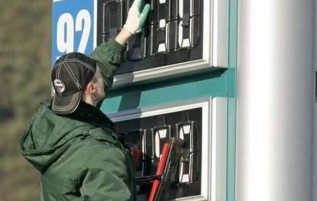Бензин и дизтопливо снова подорожали на московских АЗС