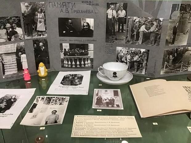 В Феодосии состоялось открытие выставки о представителях четырех поколений семьи Цветаевых