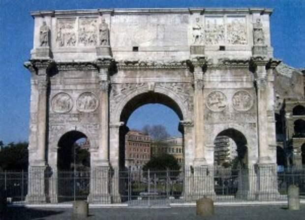 Арка Константина. 315 г. Рим Общая высота арки составляет 21 м, ширина - 25,7 м, глубина - 7,4 м. Высота центрального пролета -11,5 м, ширина - 6,5 м.