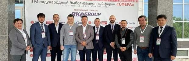 Онкологи из Шымкента поделились опытом на Международном опыте