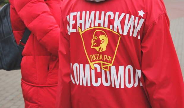 Депутат свердловского ЗакСо вспомнил Ленина и захват власти