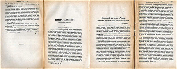 Антон Павлович Чехов: Как великий писатель уживался с великим человеком?