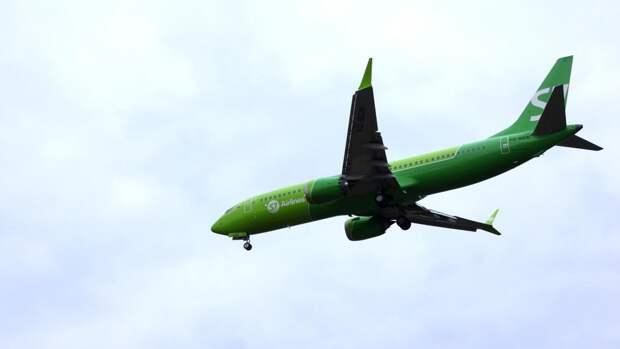 Boeing 737 Max 8 в России для S7 Airlines