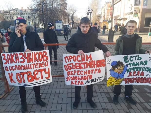 Иркутск восстал против Путина и его опричников
