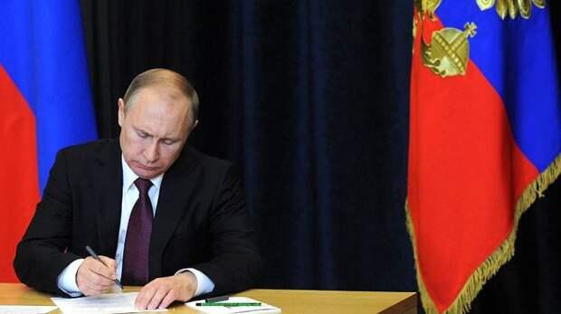 Президент России объявил о регистрации в стране первой в мире вакцины от коронавируса