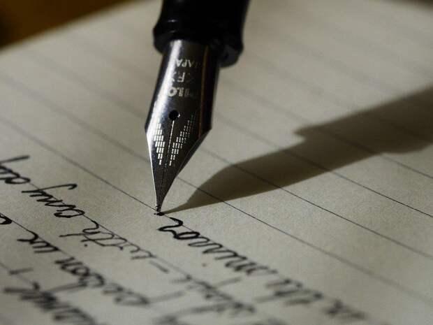 Письмо. Фото: открытый источник