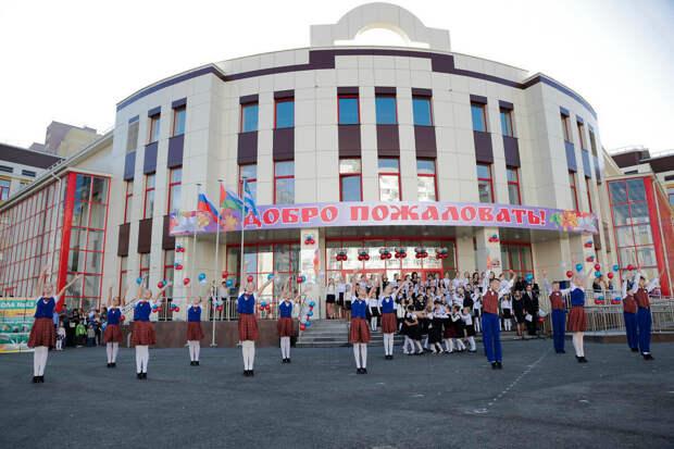 Новая школа в Тюмени
