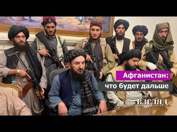 Зачем Россия ведет переговоры с «Талибаном»