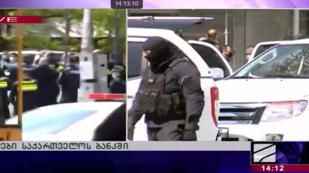 """Захватчик отделения """"Банка Грузии"""" в Тбилиси задержан. Об этом сообщил директор..."""