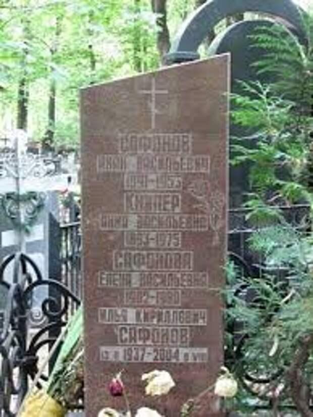 Без вины виноватый: трагическая судьба сына Анны Тимирёвой, пасынка Колчака — художника Владимира Тимирёва