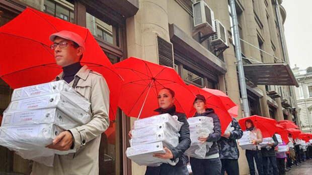 """Подписи против пенсионной реформы (акция движения """"Суть времени"""")"""