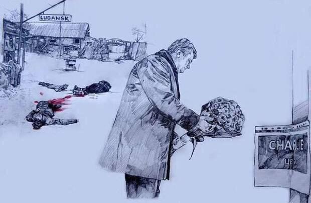 Вдова карикатуриста: В Париж Порошенко приехал за вниманием ЕС