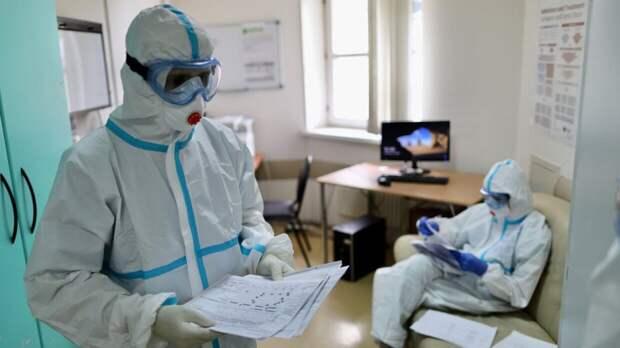 Вирусолог Альтштейн опроверг опасность двух новых штаммов коронавируса