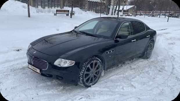 Нашел в продаже Maserati за 550 тыс. По заверению продавца отличный автомобиль.