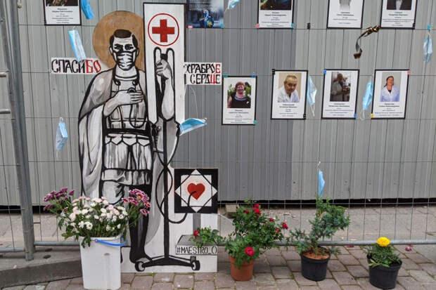 В Петербурге демонтировали мемориал погибшим медикам