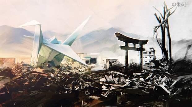 Борцы за мир призвали Байдена не наносить ядерный удар первым