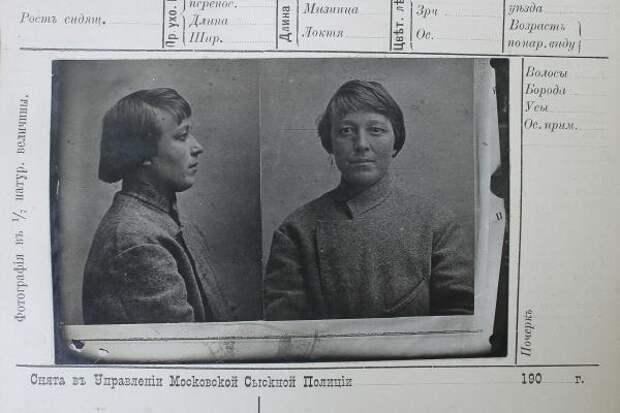 marya_nikiforova.jpg