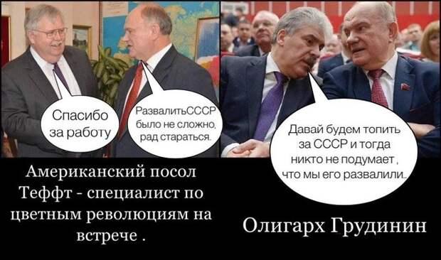 Зюганов занялся классовой борьбой и предложил повысить пенсии россиянам