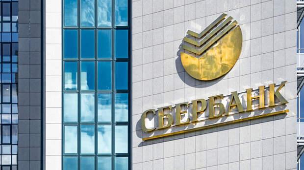 Жлобство Сбербанка запредельно: Золотой клиент объяснил, почему сказал пока Грефу