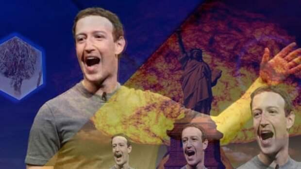 Facebook - Машина Судного дня