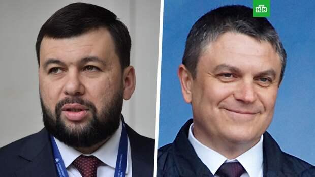 Главы ДНР и ЛНР готовы встретиться с Зеленским для решения проблем Донбасса