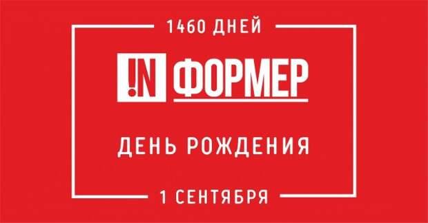 Чем занималась севастопольская элита, когда в городе праздновали 1 сентября? (ВИДЕО)