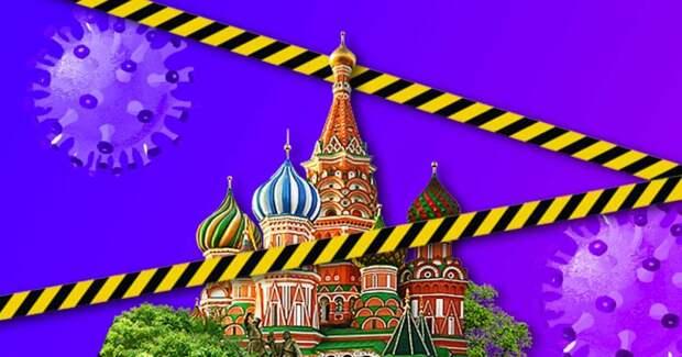 ⚡ С 13 июля в Москве отменяется масочный режим