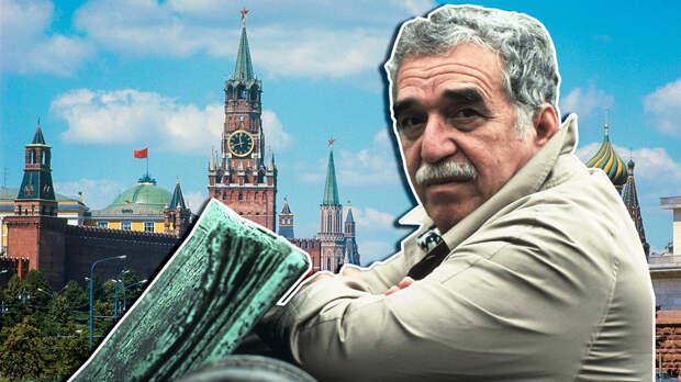 Откровения известных зарубежных писателей о жизни в России